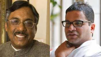 बिहार : प्रशांत किशोर करेंगे बुद्धिजीवियों के साथ बैठक, पवन वर्मा भी होंगे शामिल