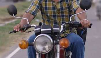 झारखंड : 52 वर्षीय व्यक्ति ने किया अनोखे मोटरसाइकिल का आविष्कार, जानिए इसकी खासियत