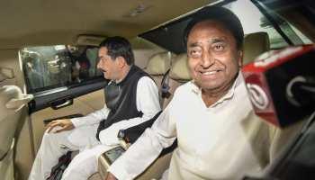 भोपाल वापस जा रहा हूं, विधायक दल की बैठक के बाद होगा CM का ऐलान: कमलनाथ