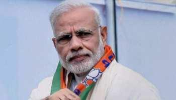 जब 5 राज्यों के चुनावी नतीजे आ रहे थे, उस दिन PM मोदी की दिनचर्या कैसी रही?