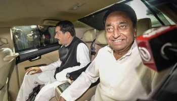 MP : कमलनाथ 17 दिसंबर को भोपाल में लेंगे CM पद की शपथ, राहुल भी होंगे शामिल