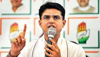 सचिन पायलट बनाए गए राजस्थान के उप मुख्यमंत्री, गहलोत होंगे CM