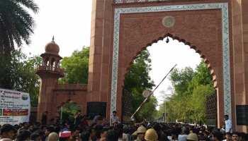 फिर विवादों में अलीगढ़ मुस्लिम यूनिवर्सिटी, पाकिस्तानी नागरिक को अवॉर्ड देने के नाम पर बवाल