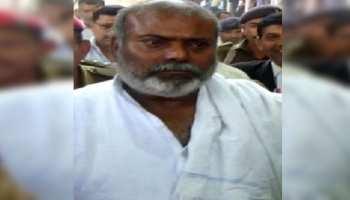 बिहारः रेप कांड मामले में RJD से निलंबित MLA राजबल्लभ यादव समेत सभी आरोपी दोषी करार