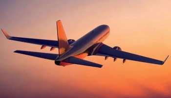 लखनऊ जाने वाली फ्लाइट में बम की धमकी, उड़ान भरने से पहले ही रोका