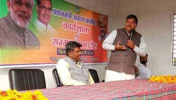 BJP विधायक बोले- 'जहां कांग्रेस के विधायक वहां फिर शुरू हो जाएगी गुंडागर्दी और हफ्ता वसूली'