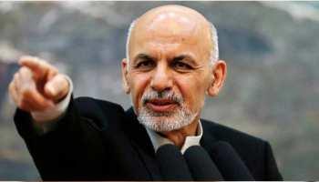 अफगानिस्तान व्यापक वार्ता के लिए कर रहा है पाक और चीन की मेजबानी
