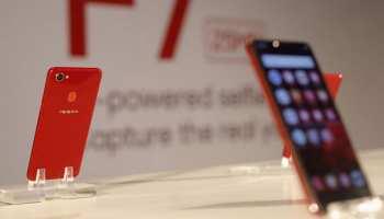 Oppo ने देश के इस शहर में खोला पहला मोबाइल रिसर्च सेंटर