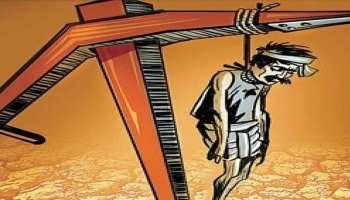 UP: समय पर नहीं आया गन्ना भुगतान का पैसा, किसान की हॉर्टअटैक से मौत