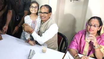 CM भले ही नहीं बन सके, पर शिवराज सिंह चौहान ने तोड़ डाला 38 साल पुराना मिथक
