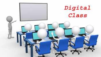 झारखंड : शिक्षा व्यवस्था सुधारने की नायाब कोशिश, चाईबासा में डिजिटल क्लास की तैयारी