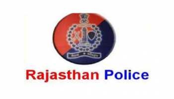 राजस्थान: सियायत में बदलाव के बाद हो सकता है पुलिस महकमे में बड़े पैमाने पर तबादला