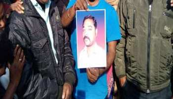 झारखंडः दुमका में मंत्री के घर के बाहर धरना पर बैठे पारा शिक्षक की संदेहास्पद मौत
