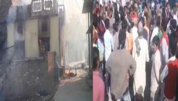 सारणः हत्या के प्रतिशोध में पांच घरों को लगाया आग, गांव में बढ़ा तनाव