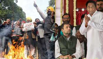 कमलनाथ को बनाया मुख्यमंत्री, कांग्रेस हेडक्वार्टर पर बीजेपी ने किया विरोध प्रदर्शन