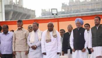 राजस्थान: शपथ ग्रहण समारोह में लोकसभा चुनाव के पहले महागठबंधन की दिखी तस्वीर