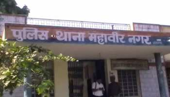 राजस्थान: कोटा में दोस्त ने ही युवक की चाकू से गोद कर की हत्या