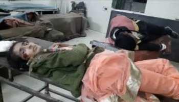 बिहार : राजगीर से लौट रही स्कूली बच्चों से भरी बस पलटी, 4 शिक्षक सहित 40 घायल