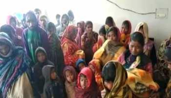 झारखंड : धर्म परिवर्तन का दबाव बनाने पर लोगों ने किया हंगामा, चर्च बनाने का भी किया विरोध