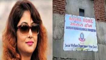 पटना: पांच महीने बाद जमानत पर रिहा हुई आसरा होम यौन शोषण मामले की आरोपी मनीषा दयाल