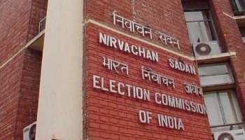 मध्य प्रदेश में चुनाव नतीजे घोषित करने में क्यों हुई देरी, आयोग ने गिनाए कारण