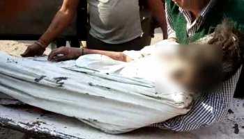 आगराः बाइक सवार बदमाशों ने 10वीं छात्रा को जिंदा जलाया