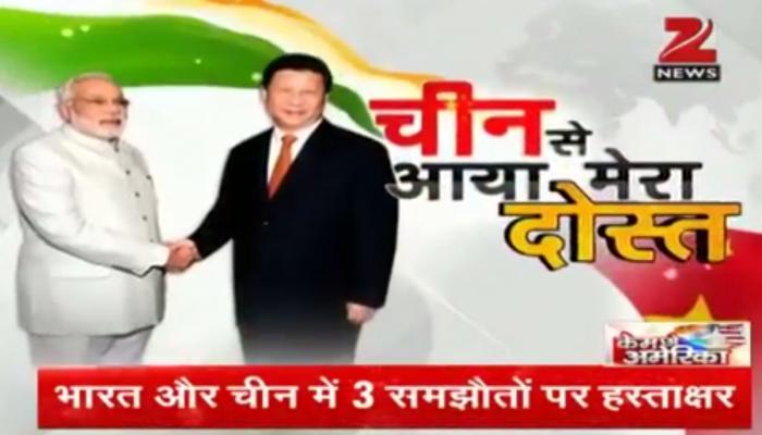 LIVE: भारत-चीन के बीच हुए तीन समझौते, साबरमती आश्रम देख रहे हैं चीनी राष्ट्रपति शी जिनपिंग