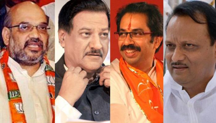 महाराष्ट्र चुनाव: पार्टियों का कड़ा इम्तिहान