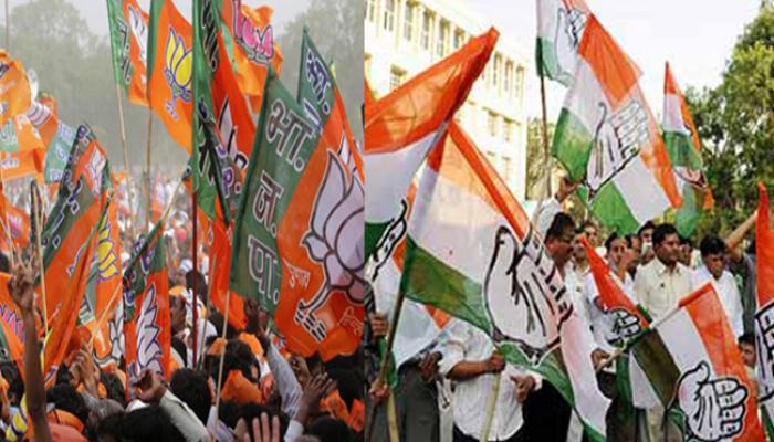 जानें, भाजपा, कांग्रेस समेत 13 प्रमुख पार्टियों की टैक्स फ्री इनकम