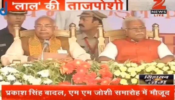 Manohar Lal Khattar`s oath-taking ceremony as Haryana CM