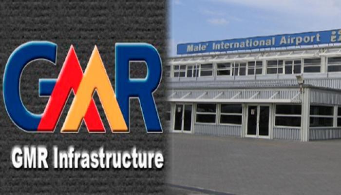 माले एयरपोर्ट ठेका : जीएमआर ने मालदीव सरकार पर ठोका 4987 करोड़ का दावा
