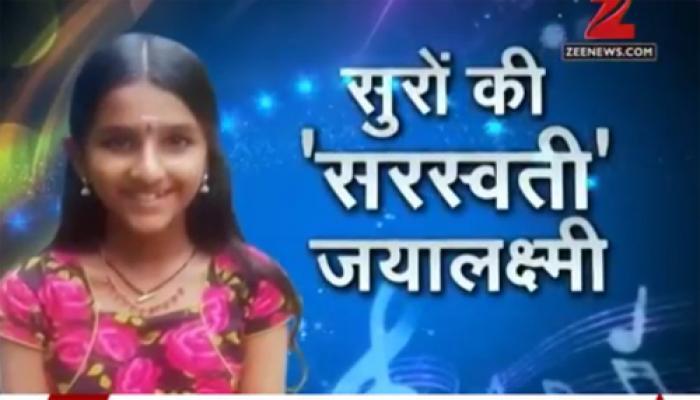 ज़ी न्यूज पर जयालक्ष्मी के गीत को लता मंगेशकर ने सुना, बोलीं-बहुत अच्छा गाती है जया