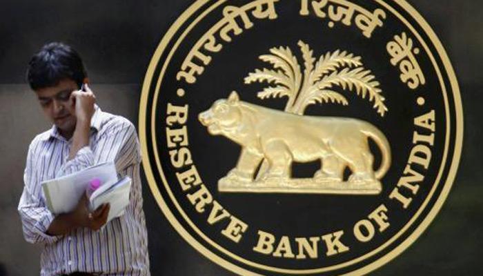 RBI की नई क्रेडिट पॉलिसी का ऐलान, ब्याज दरों में नहीं मिलेगी छूट