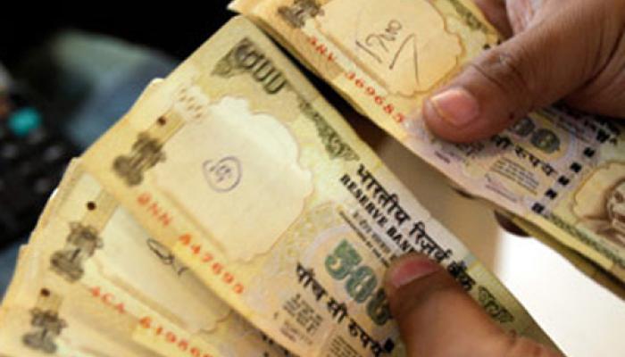 एक जनवरी 2015 के बाद नहीं चलेंगे साल 2005 से पहले के छपे नोट (रुपया)