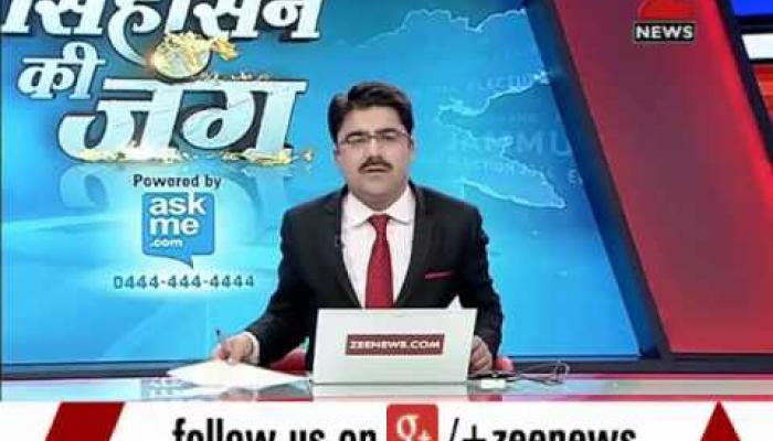 जम्मू-कश्मीर और झारखंड में किसकी बनेगी सरकार?, पार्ट-1