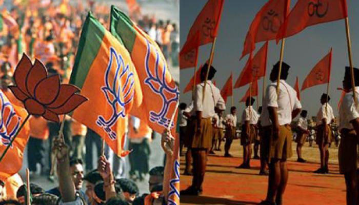 भाजपा बनाम RSS