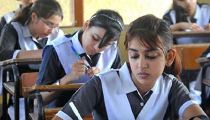 पूरी दुनिया में लड़कों को शिक्षा में पछाड़ रहीं लड़कियां : अध्ययन