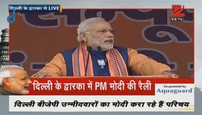 द्वारका रैली : PM मोदी ने कहा-यदि मैं नसीब वाला हूं तो बदनसीबों को आप क्यों चुनें ?