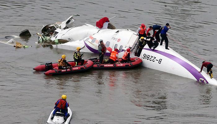 58 लोगों को ले जा रहा ताइवान का विमान ताइपे में दुर्घटनाग्रस्त, 25 की मौत