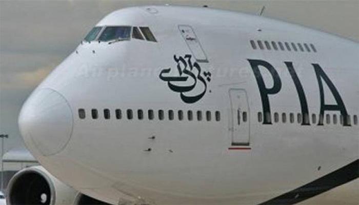 भारत के खिलाफ आतंकवादी गतिविधियों में PIA संलिप्त : खुफिया एजेंसी