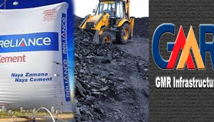 GMR, रिलायंस सीमेंट को पहली नीलामी में ही मिले कोल ब्लॉक