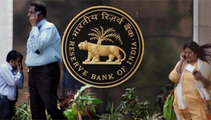 रिजर्व बैंक ने दस लाख रुपये तक के होम लोन नियमों में ढील दी