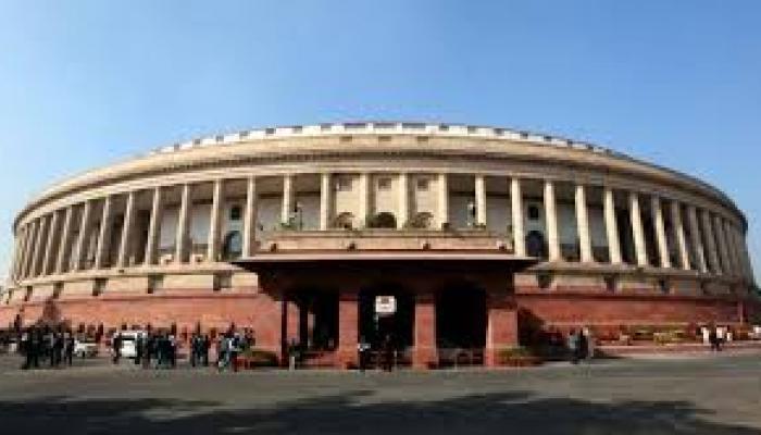 संसद के बजट सत्र का पहला चरण सम्पन्न, 20 अप्रैल से शुरू होगा दूसरा चरण