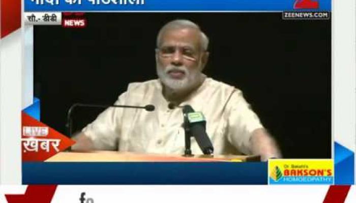 कांग्रेस को जवाब देने के लिए सांसदों, मंत्रियों को मोदी ने दिए टिप्स