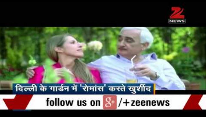 दिल्ली के गार्डन में 'रोमांस' करते सलमान खुर्शीद