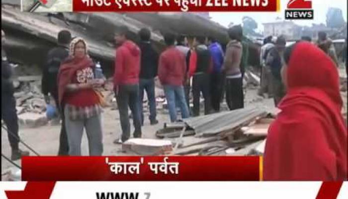 नेपाल भूकंप: लुकला एयरस्ट्रिप बेस से ज़ी मीडिया की एक्सक्लूसिव रिपोर्ट