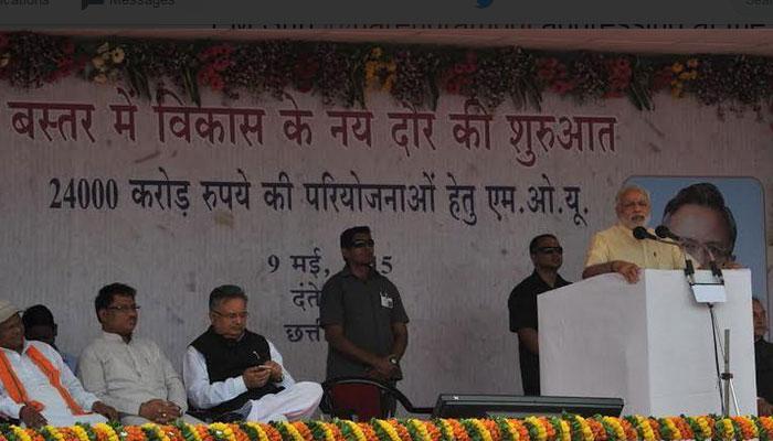 PM मोदी ने नक्सलियों से हिंसा छोड़ने को कहा