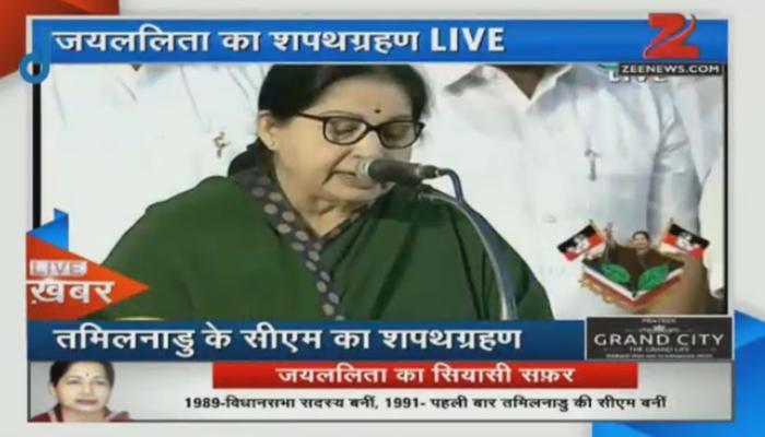 जयललिता आज 5वीं बार बनीं तमिलनाडु की मुख्यमंत्री