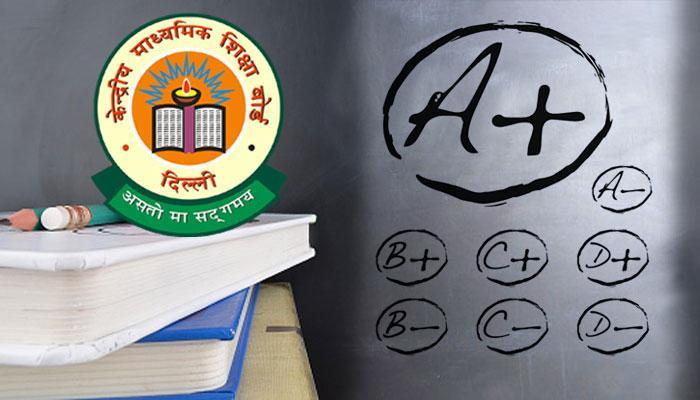 सीबीएसई 10वीं का परीक्षा परिणाम 28 मई को होगा घोषित