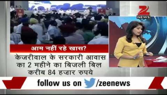 'केजरीवाल के घर का बिजली बिल दो महीने में 1 लाख रुपए से ज्यादा'